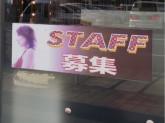 HAIR STAGE VELET(ヘアステージ ベレット)