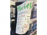 ローソン 姫路東延末二丁目店