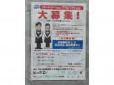 Big-A(ビッグエー) 三郷駅前店