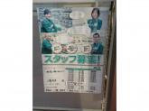 セブン-イレブン 三鷹南原店
