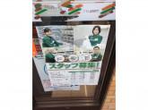 セブン-イレブン 宮田新田店