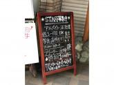 炭火焼肉 黒牛徳(クロギュウトク)