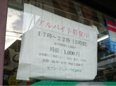セブン‐イレブン 千住旭町店