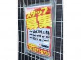 ほっかほっか亭 朝潮橋店