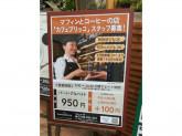 カフェブリッコ東大阪店