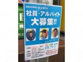 カラオケドルフィン 戸越公園店