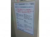 芝園開発株式会社(cycle24h 新宿駅東口駐輪場)