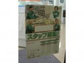 セブン-イレブン 神田駅北口店