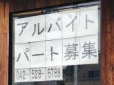 壱徹らーめん 立川柴崎町店