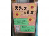 セブン-イレブン 川崎宮前店