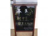 琉球新報 小禄東販売店