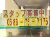 ファミリーマート 一宮定水寺店