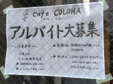 cafe 568 COLOHA(カフェ コロハ)