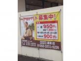 COCO'S(ココス) 浦和店