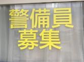 (株)カホク綜合警備 本社