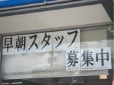 ファミリーマート 広島緑井店
