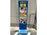サンエーV21 食品館 高良店