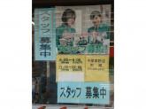 セブン-イレブン 千葉草野店