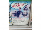 ファミリーマート 福岡渡辺通三丁目店