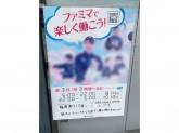 ファミリーマート 福岡清川一丁目店
