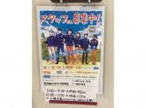 ファミリーマート 東京歯科大学市川総合病院店