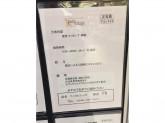 ペッツビレッジ アピタ松阪三雲店