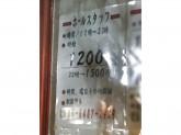明月館 尼崎店