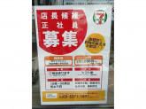 セブン-イレブン 渋谷神南小学校西店