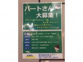 中央フラワー 花小金井北口店