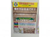 セブン-イレブン 日野石田2丁目店