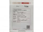 Vin イオンモール太田店