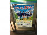 ファミリーマート はまりん上大岡駅店