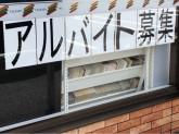 セブン-イレブン 広島緑井2丁目店