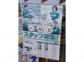 セブン‐イレブン 玉穂成島店