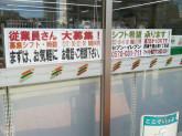 セブン-イレブン 摂津千里丘東1丁目店