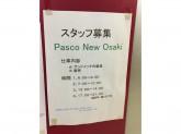 Pasco New Osaki(パスコニューオオサキ)