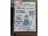 両国旅荘 庵(Anne Hostel Yokozuna)