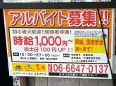 九州らーめん亀王 恵美須町店