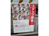 セブン-イレブン 川口芝2丁目店