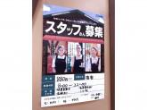 コメダ珈琲店 イオン赤穂店