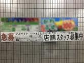 ローソンストア100 北区豊島三丁目店