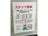 セブン-イレブン 千里中央駅北店