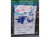 ファミリーマート 伏見京町店