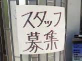 Cut House y's(カットハウス ワイズ) 茨木店
