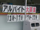 デイリーヤマザキ 下鳥羽北ノ口町店