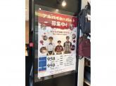 ケンタッキーフライドチキン イオン和田山店