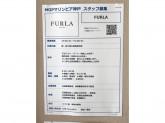 FURLA(フルラ) マリンピア神戸店