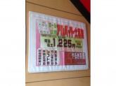 やるき茶屋 北浦和東口店