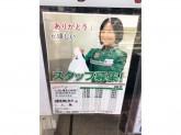 セブン‐イレブン 鎌倉観音前店