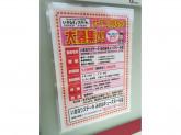 いきなりステーキ みのおキューズモール店